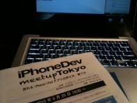 売れるiPhoneアプリの作り方・育て方