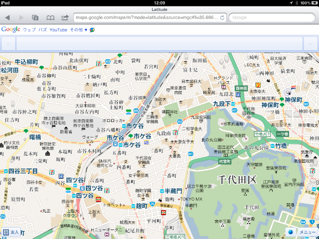 google latitude on iPad