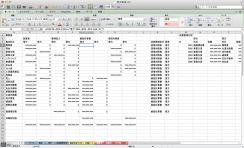 Excel精算表
