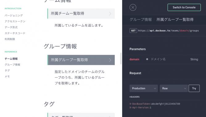 Apiary API Example